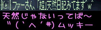 d(\'-^o)☆スペシャルサンクス☆(o^-\')b_f0072010_513722.jpg
