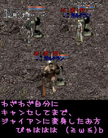 d(\'-^o)☆スペシャルサンクス☆(o^-\')b_f0072010_5153566.jpg