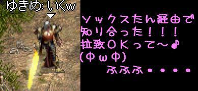d(\'-^o)☆スペシャルサンクス☆(o^-\')b_f0072010_5164786.jpg