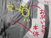 b0019611_18301824.jpg