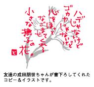 f0107320_22345571.jpg