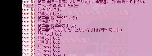 d0088523_10574334.jpg