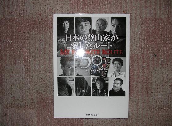 二冊の本_f0050226_11474558.jpg