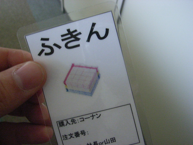 平野ラミ _d0085634_9313825.jpg