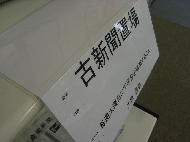 平野ラミ _d0085634_9321735.jpg