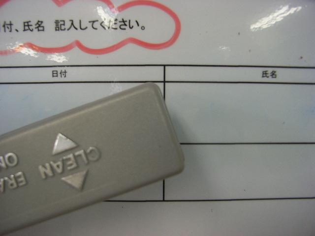 平野ラミ _d0085634_934561.jpg