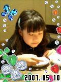 b0021937_0423620.jpg