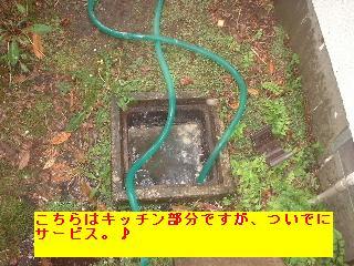 屋根工事完了 4日_f0031037_17143545.jpg