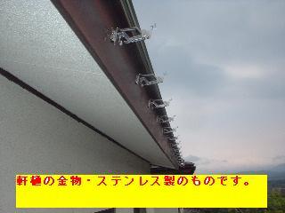 屋根工事完了 4日_f0031037_17152673.jpg