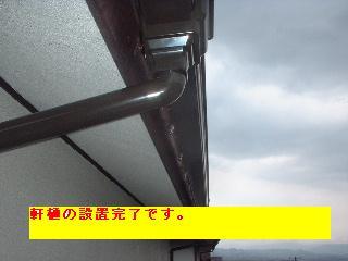 屋根工事完了 4日_f0031037_17153716.jpg