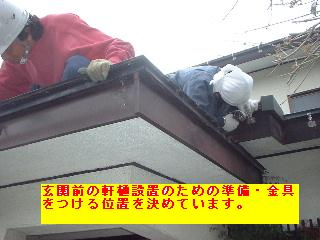 屋根工事完了 4日_f0031037_1717748.jpg