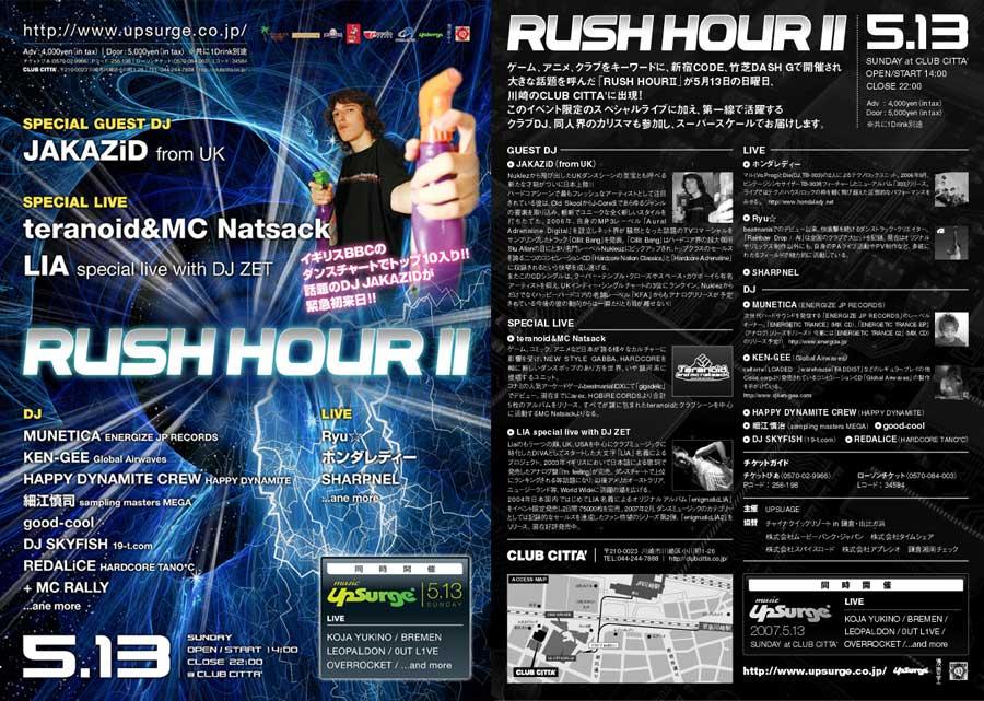 """5月13日(日)""""RUSH HOURⅡvs UpSurge""""開催まで、カウントダウン☆あと3日!_f0113642_3354311.jpg"""