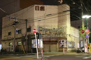 横浜日劇_d0039955_19393665.jpg