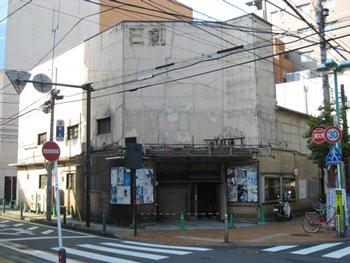 横浜日劇_d0039955_19395865.jpg