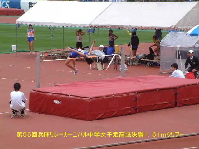 兵庫 県 リレー カーニバル 2021