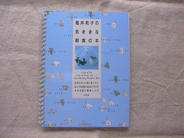 新着本、アップしました。_e0060555_19363126.jpg