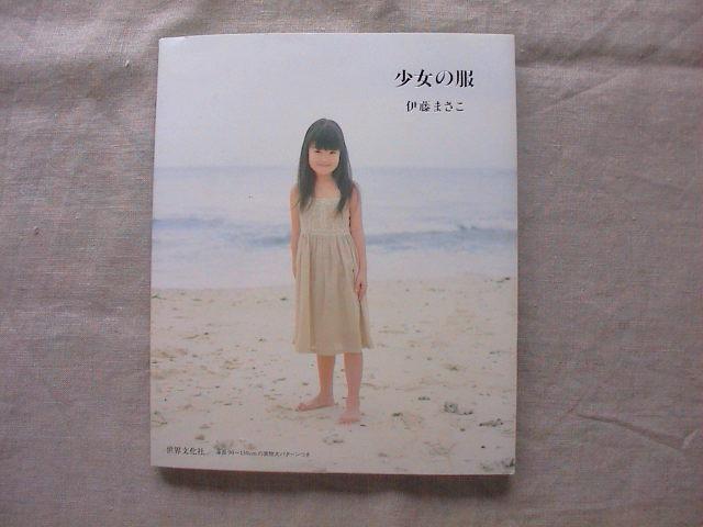 新着本、アップしました。_e0060555_19432882.jpg