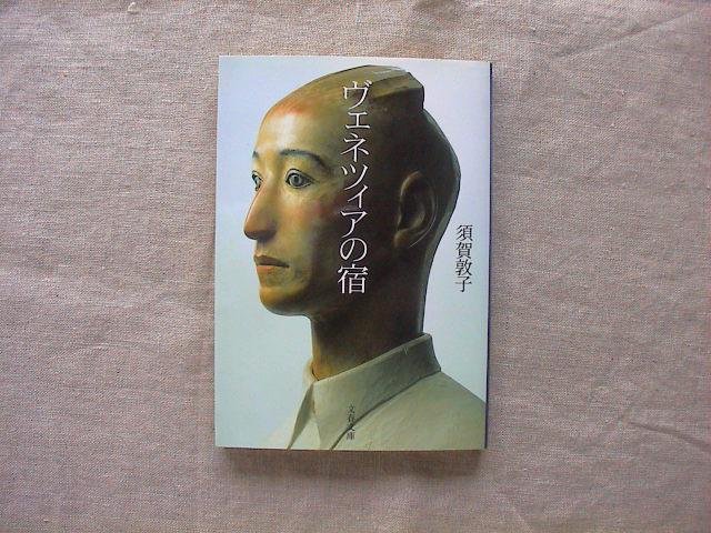 新着本、アップしました。_e0060555_1947421.jpg