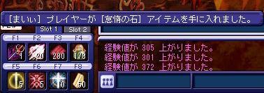 f0032156_2042896.jpg