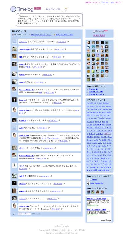 f0002759_0241437.jpg