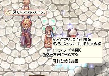 a0049381_2203580.jpg