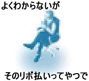 a0019994_2312880.jpg