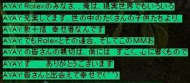 d0061995_2242180.jpg