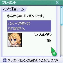 f0063804_1756179.jpg