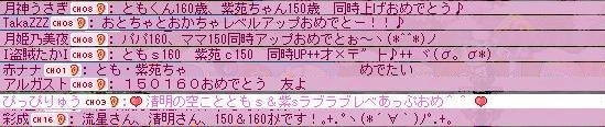 f0054610_19471036.jpg