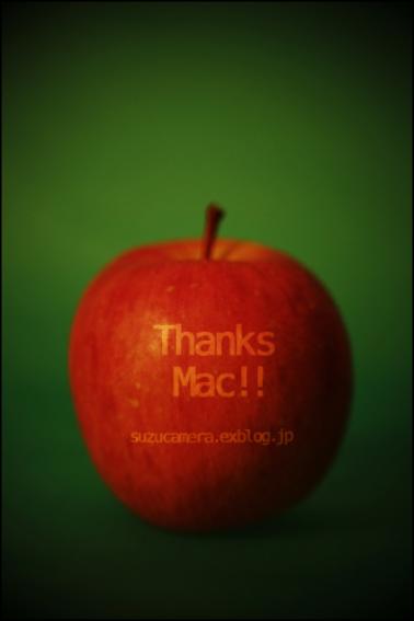 Mac 始めます!_f0100215_021636.jpg