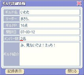 d0084319_8585116.jpg
