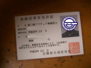 b0027830_22463520.jpg