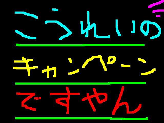 f0056935_1954548.jpg