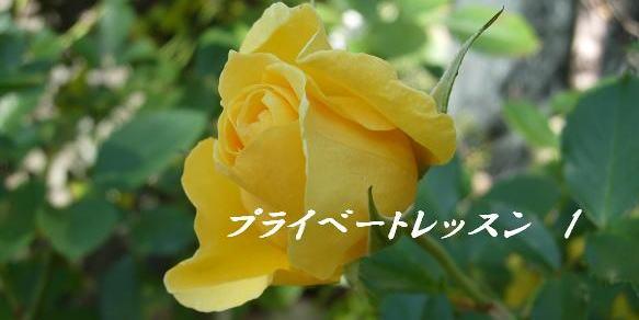 b0089338_1381388.jpg