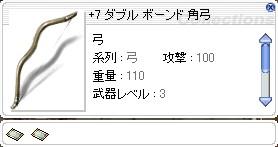 f0031841_17485134.jpg