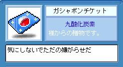 a0099442_847551.jpg