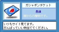 a0099442_8485844.jpg