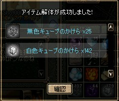 a0099442_9253.jpg