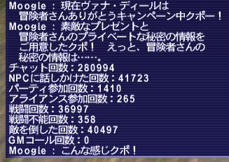 c0069545_201141100.jpg