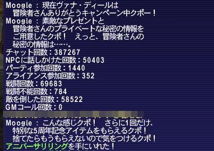 b0072251_851380.jpg