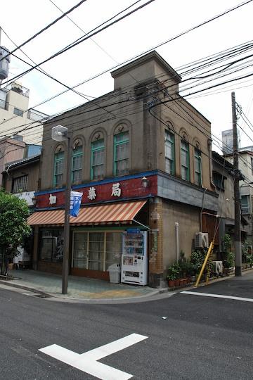 壱岐坂 3_d0123156_23125822.jpg