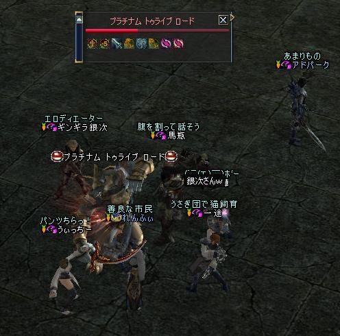 e0012857_7121569.jpg