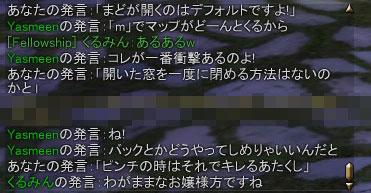 c0074259_14133545.jpg