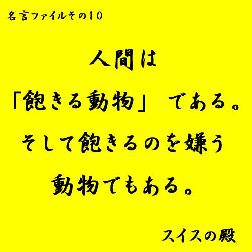 b0038588_159557.jpg