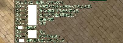 f0080899_20354287.jpg