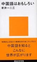 b0103502_0565421.jpg