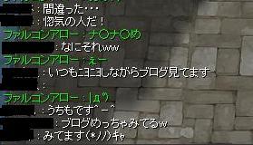 e0076602_1521631.jpg