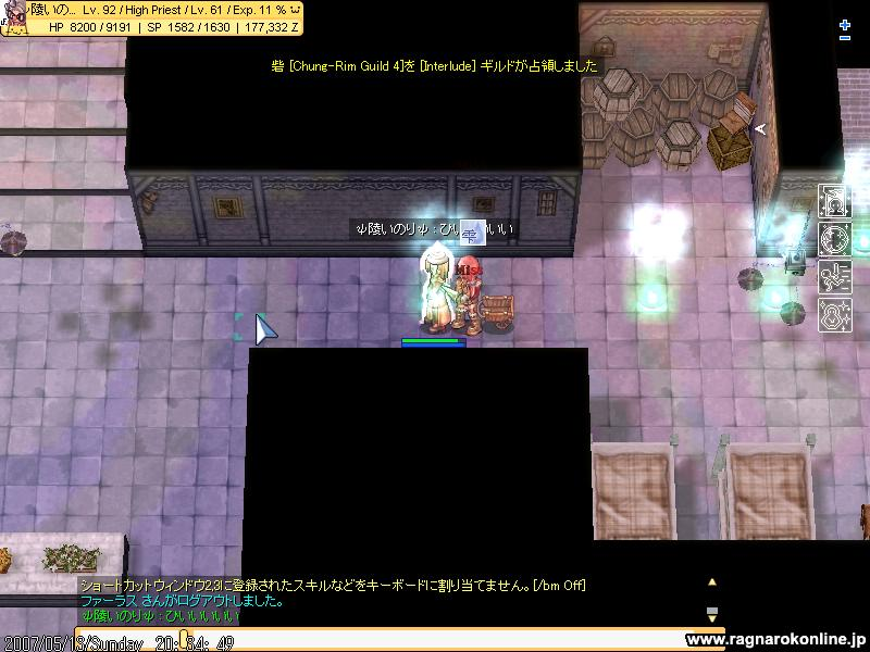 b0085805_22114979.jpg