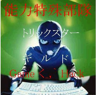 a0050806_2085433.jpg