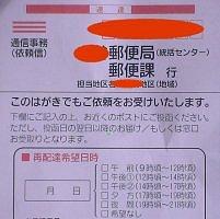 f0005116_10383971.jpg